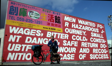 Cycling to Japan on a £200 Bike from eBay