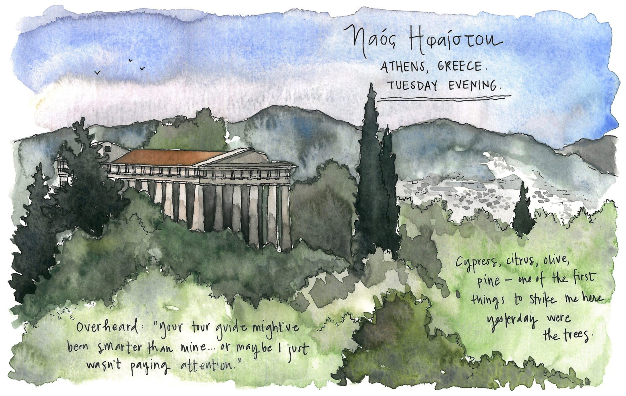 sketch_greektemple